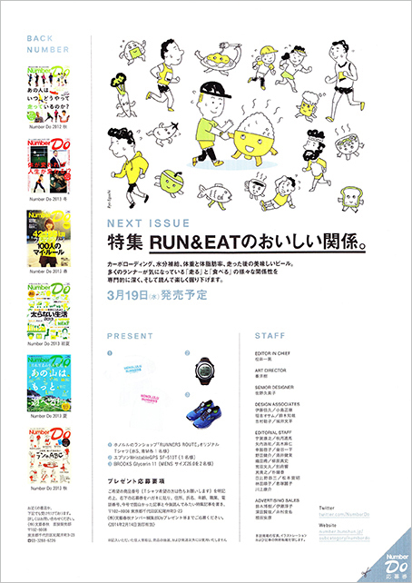 numberdowinter022014